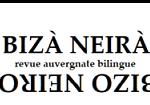 Biza Neira